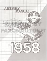 cd 1958 1960 chevy assembly manual biscayne bel air impala el camino