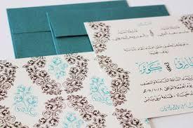 Design Wedding Cards Online Free Arabic Wedding Invitation Cards Festival Tech Com