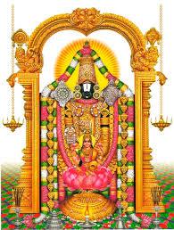 lord venkateswara pics lord venkateswara clipart for mobile free download