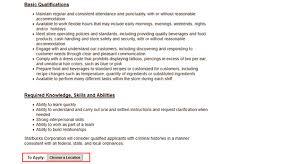 starbucks job application adobe pdf apply online