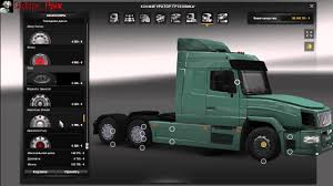 volvo 870 truck maz 6440 mod for ets 2