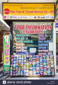 tourist information kiosk stock photos u0026 tourist information kiosk