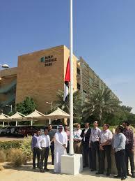 Flag Complex Dubai Science Park On Twitter