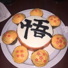 Dragon Ball Z Cake Decorations dragon ball z cake life is sweet party treats pinterest