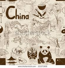 fun retro sketch chinese seamless pattern stock vector 221271928