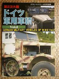 ww2 military vehicles rare used japanese books from tokyo to the world part 17