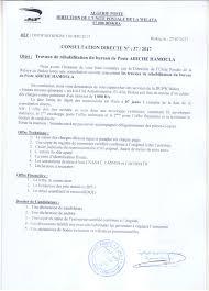 connaitre bureau de poste appels d offres algérie poste