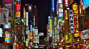 imagenes tokyo japon japan tokyo cities city night japon wallpaper 135021