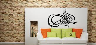 muslim decorations decorate your home with muslim home decorations get great wall