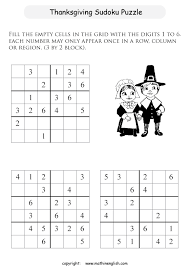 printable thanksgiving sudoku puzzles for and math students