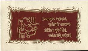 wedding card india scroll wedding cards wedding card india