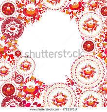 vintage shabby chic red orange flowers stock vector 474635140