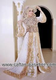 takchita mariage takchita marocaine chic pour le mariage