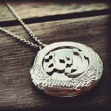 arabic nameplate necklace arabic calligraphy name locket pendant up to 2 names