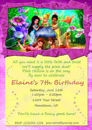 personalized photo invitations cmartistry personalized