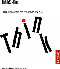 lenovo p910 hmm user manual hardware maintenance hmm think