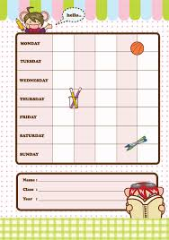 great timetable templates saxoprint blog uk