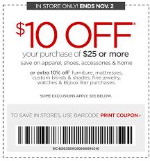 home decorators coupon home goods printable coupon bourseauxkamas com
