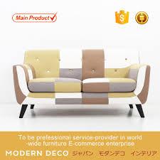 latest sofa designs 2017 latest sofa designs 2017 suppliers and