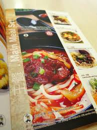cuisine incorpor馥 conforama cuisine incorpor馥 100 images 北市玄馥日式料理輕旅行 壽司