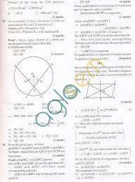 cbse solved sample papers for class 9 maths sa2 u2013 set a aglasem