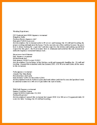 resume copy web content resume sample by download editor resume