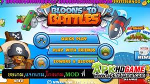 bloons td battles apk bloons td battles ver 3 5 1 5 mod apk โกงเง น offline hack