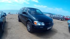 opel sintra 2 2i 16v youtube