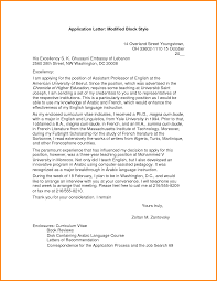 essays writer 11 personal statement for biosketch essay sample of