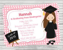 kindergarten graduation invitations kindergarten graduation announcements cloveranddot