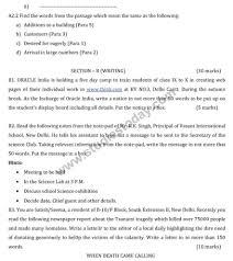 bihar board matric guess paper 2017 2018 student forum