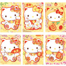 hello lucky cat new year marriage wedding