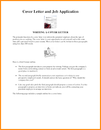 buying written term papers harvard application cover letter 1984