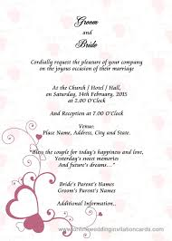 wedding cards online invitations wedding cards simplo co