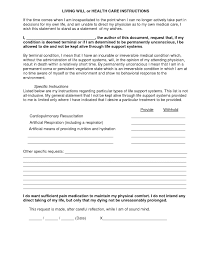 free printable wills world of printables u0026 menu