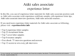 at u0026t sales associate experience letter