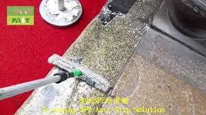 1269 temple stairs slope aisle sink stone rough granite floor anti