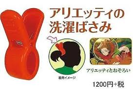 Studio Ghibli Halloween Costumes Studio Ghibli Secret Arrietty Clothes Pin Halloween