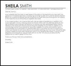cover letter sample introduction sentence intended for opening