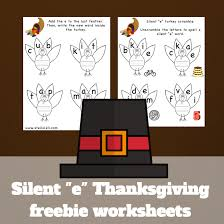 silent e thanksgiving free printable stella123