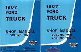 ford f150 shop service manuals at books4cars com