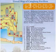Suzhou China Map by Map Of Canglang Pavilion Canglang Pavilion Tour Suzhou