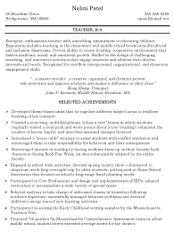 Tutor Resume Skills Book Report In Filipino Example Best Admissions Essays Homework