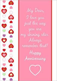 anniversary card printable anniversary cards