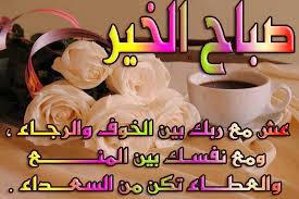 reseau social cuisine صباح الخير page 7 forum arabe arabicmeeting arabicmeeting