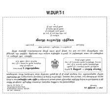 sle wedding invitations wording tamil enement invitation wording style by modernstork