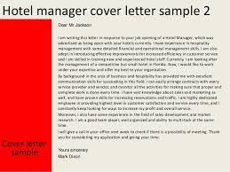 entry level bookkeeper cover letter sample  health unit       sample cover letter