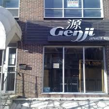 Ottawa Awning Genji Japanese Restaurant 40 Photos U0026 33 Reviews Japanese