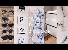 japanese room decor diy japanese inspired room decor minimal easy youtube