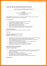 Resume Retail Examples by Customer Service Skills For Resume Resume For Your Job Application